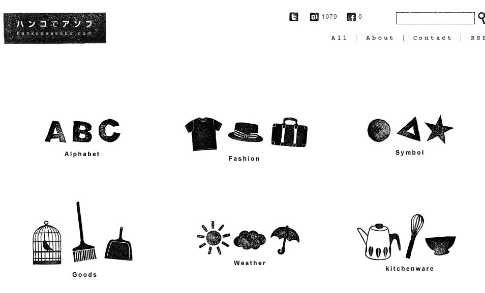 ブログフリー素材アイコン系③:ハンコでアソブ
