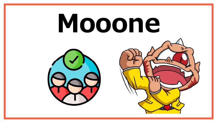 Mooone