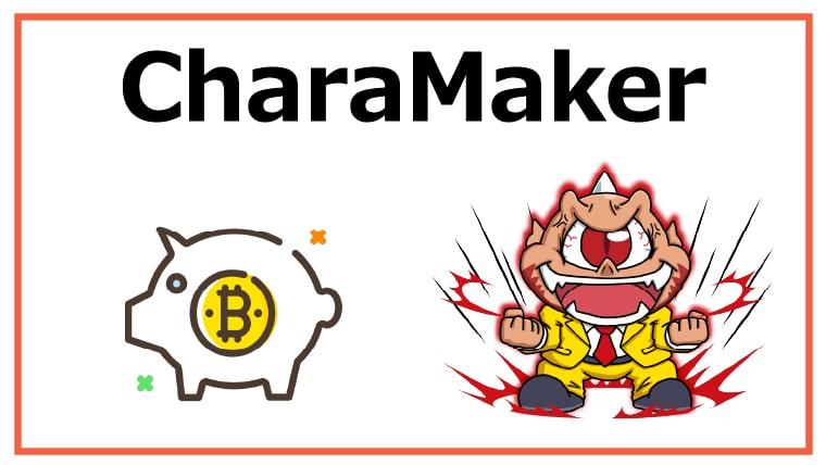 CharaMaker