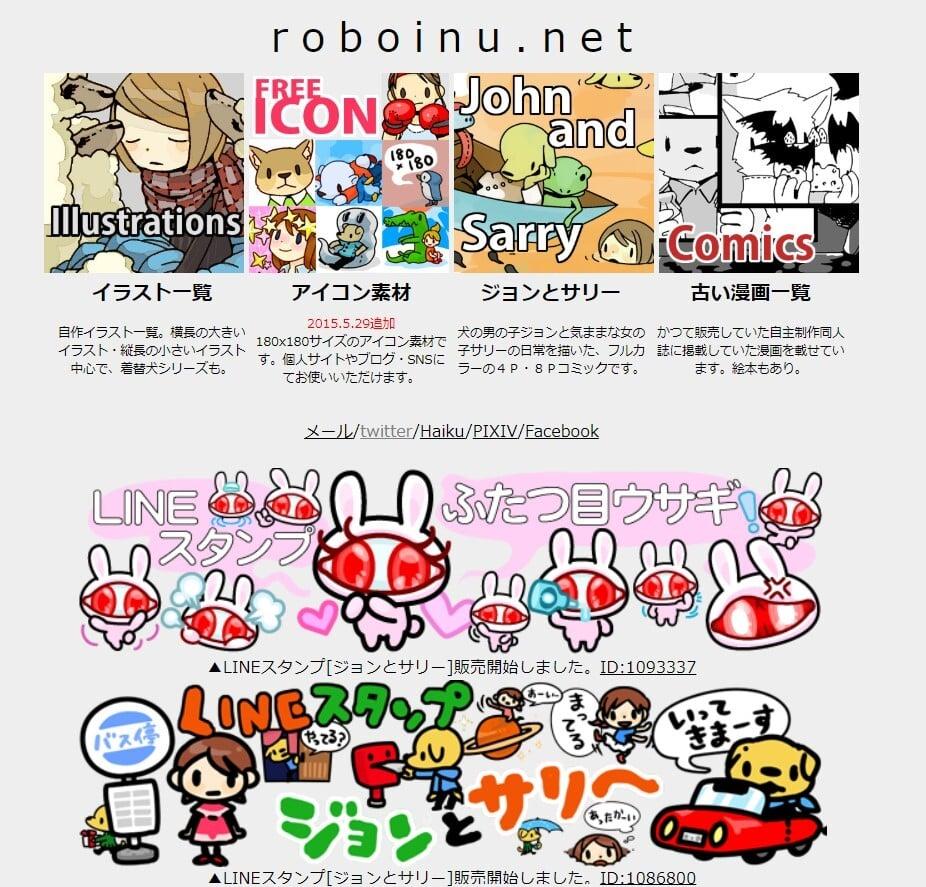 ロボいぬ計画 roboinu.net