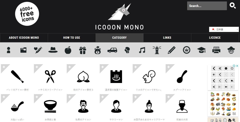 icoon-mono