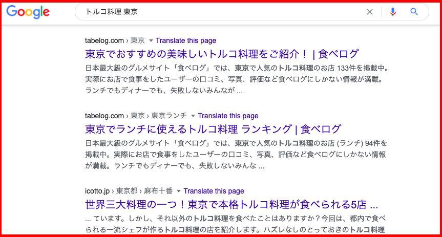 検索意図の分類①:Knowクエリ