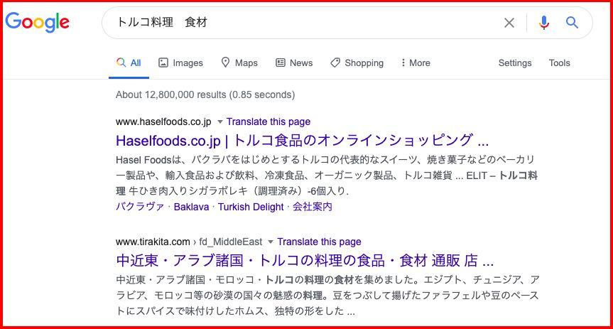 検索意図の分類②:Goクエリ