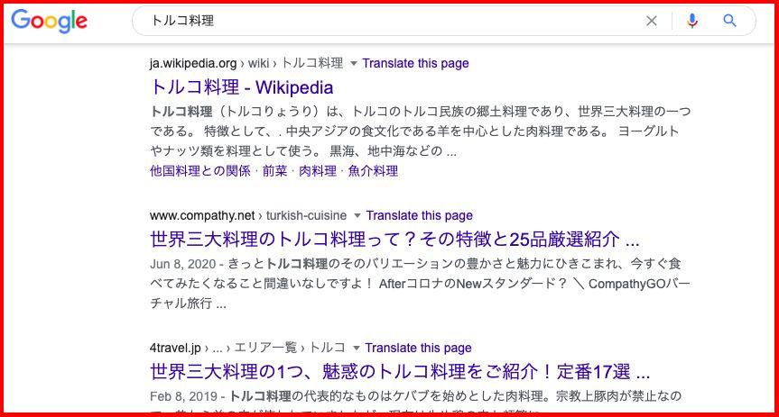 検索意図の分類③:Doクエリ