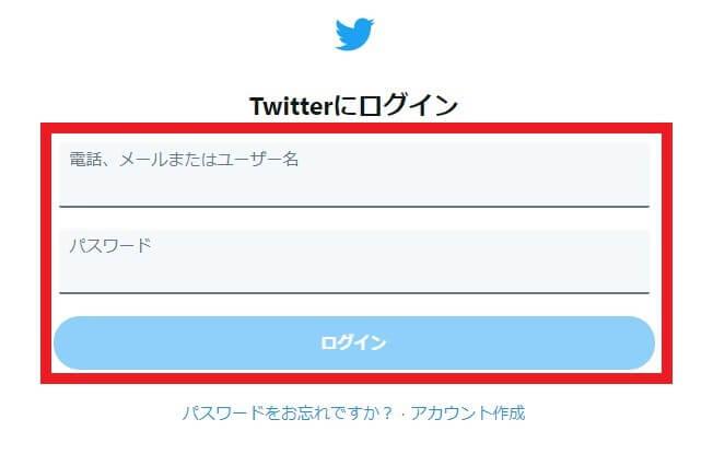 Tweetdeckを使ったTwitterアカウント共有手順