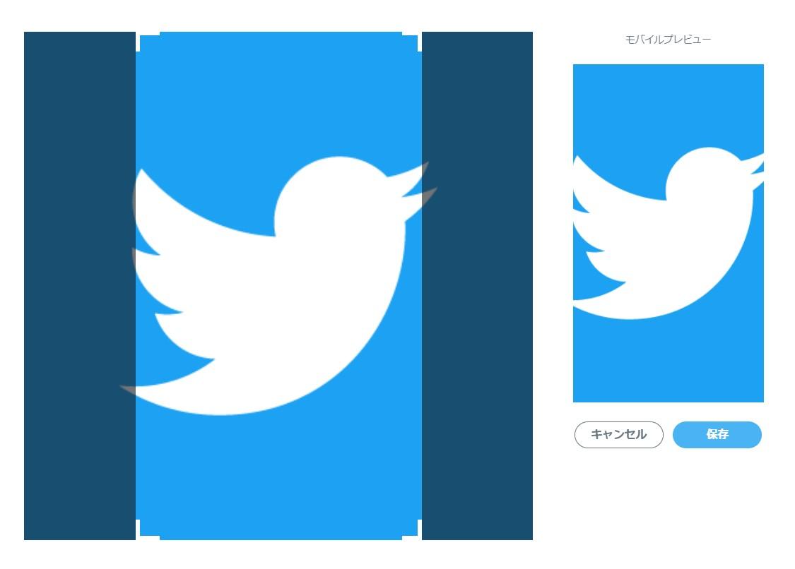 TwitterモーメントをPCから作る方法