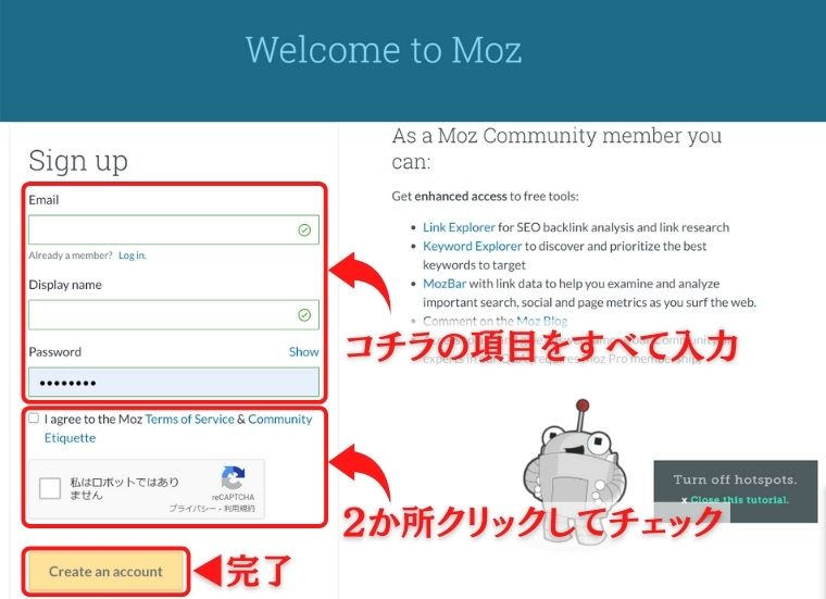 welcome to moz