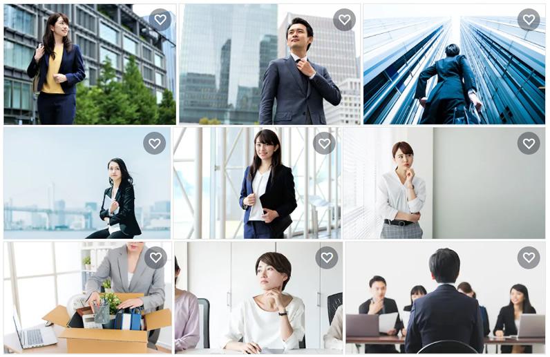 「転職 日本人」で検索