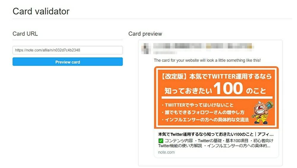 card validater③