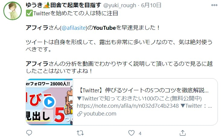 プレイヤーカード②